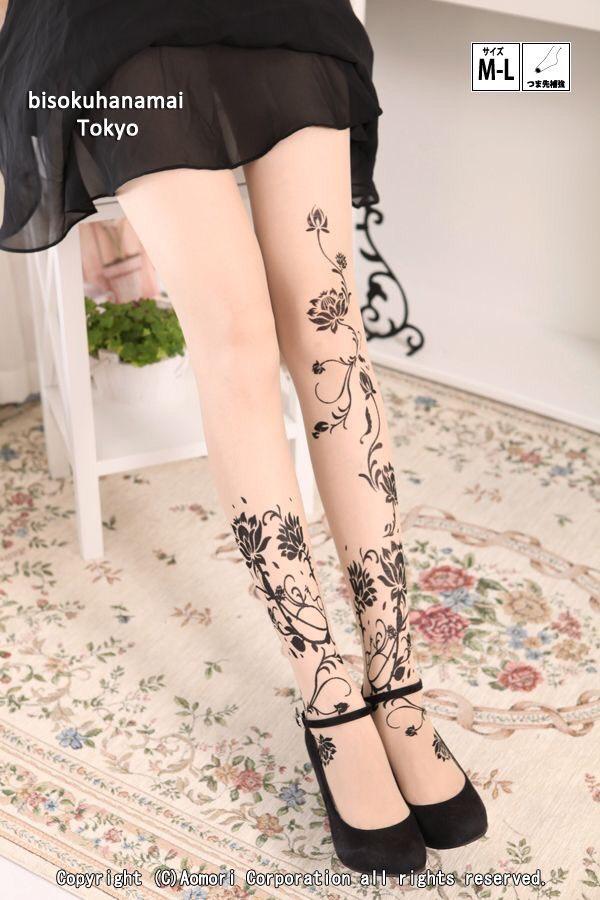 Hình xăm ở chân cho nữ (43)