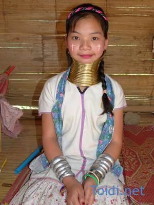 Dan toc Co Dai thai lan