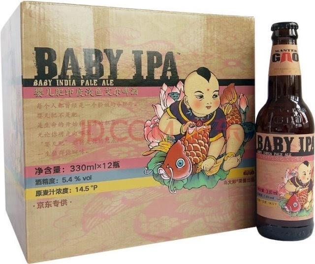 Bia thủ công của Trung Quốc: Baby IPA: với chút cam và caramel