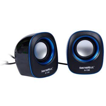 Loa vi tính Soundmax A130 2.0