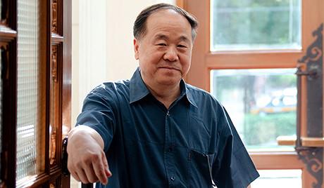Nhà văn Mạc Ngôn Trâu thiến đánh giá
