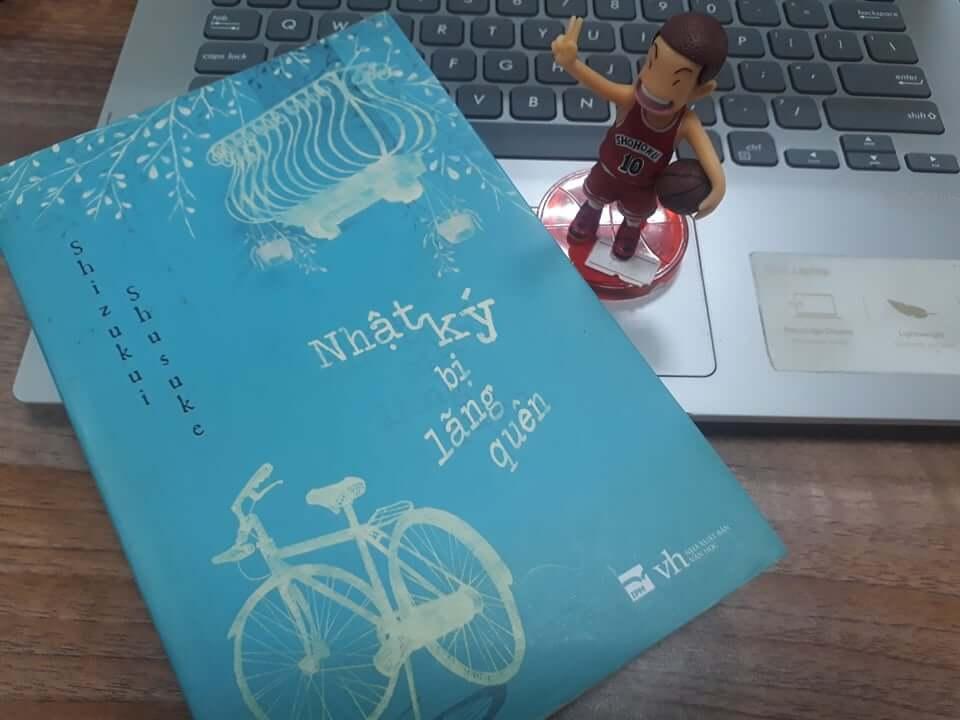 nhật ký bị lãng quên của shizukui shusuke