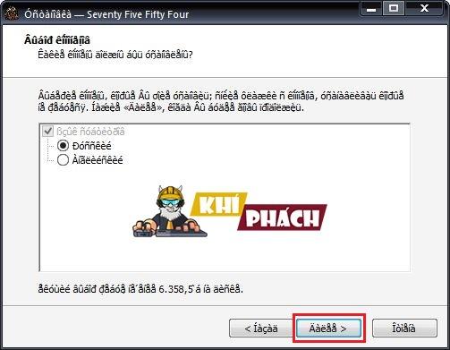 Tùy chọn cài đặt Game 7554