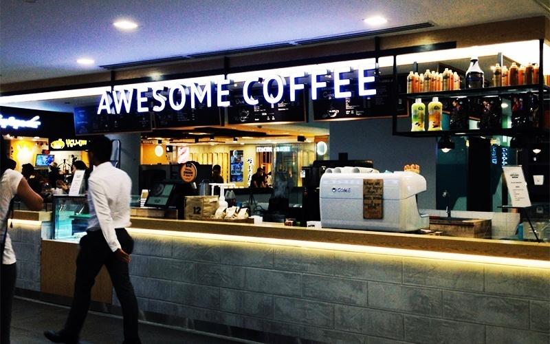 Cà phê tuyệt vời