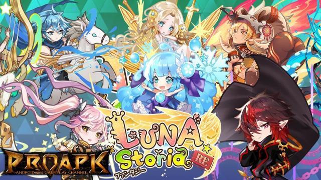 GiftCode Luna Storia RE