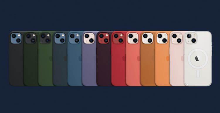 Màu iPhone 13